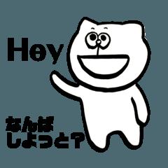 [LINEスタンプ] 九州弁で話そう