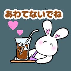 [LINEスタンプ] ハート耳うさぎさん☆のんびり屋さん