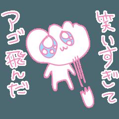 [LINEスタンプ] ぎょうざちゃん