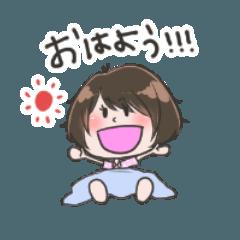 [LINEスタンプ] 可愛い女の子の日常生活で使えるスタンプ