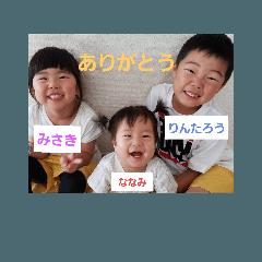 [LINEスタンプ] 西family