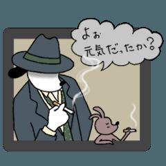 WanとBoo (ハードボイルド編)