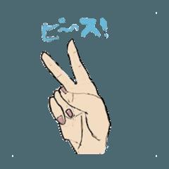 [LINEスタンプ] 手首スタンプ