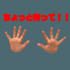 [LINEスタンプ] 手の表現 3