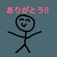 [LINEスタンプ] 棒人間スタンプ       感謝編