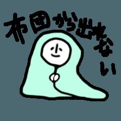 [LINEスタンプ] のびのび