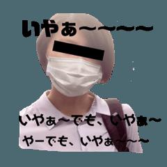 [LINEスタンプ] ありがてぇ〜