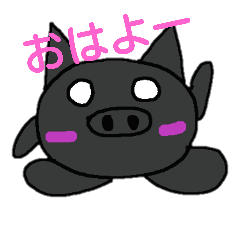 [LINEスタンプ] 黒豚のブータ