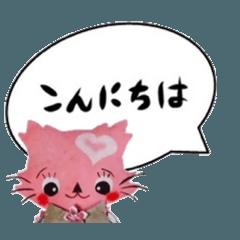 [LINEスタンプ] ねこちゃんのつぶやき