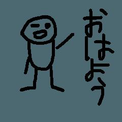 [LINEスタンプ] スペシャル棒人間