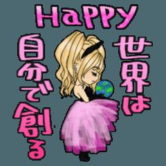 [LINEスタンプ] Happyちゃん~世界は自分で創る~