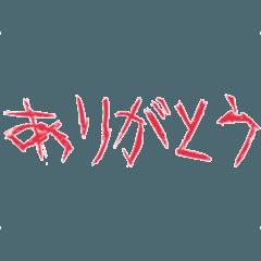 [LINEスタンプ] 呪い文字スタンプ