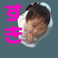 [LINEスタンプ] しゅん君2