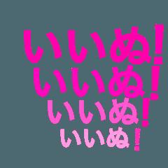 [LINEスタンプ] 誤字脱字でゴメソ