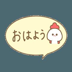 みじめと恨み(吹き出しと絵文字)