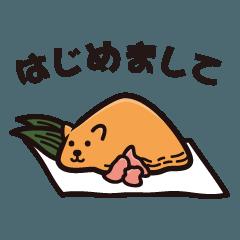 [LINEスタンプ] いなり犬
