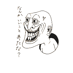 [LINEスタンプ] 変態おじさん2