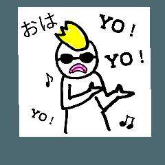 使える!キモカワ☆ガポン太スタンプ!3