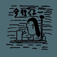 [LINEスタンプ] 変な明美さん