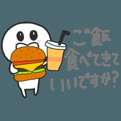 まる太郎さんスタンプ〜家族用〜