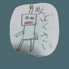 ロボットスタンプ-子供の手描き