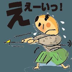たまむしバッタ侍2