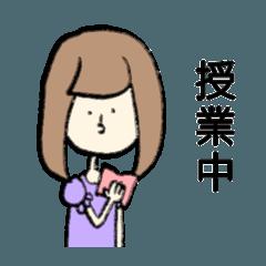 :女子大生のためのスタンプ