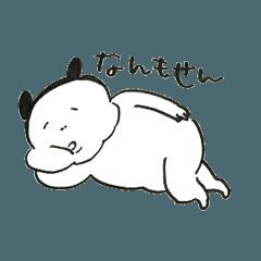ぽんちゃん(牛)