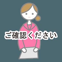 [LINEスタンプ] ビジネスにも使える・オトナ可愛いスタンプ