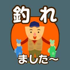 [LINEスタンプ] つり友!のための釣り人アニメスタンプ