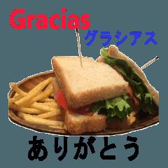 [LINEスタンプ] 食べ物の写真 スペイン語と日本語