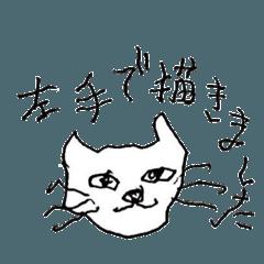 [LINEスタンプ] 左手で描いた猫