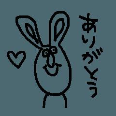 [LINEスタンプ] うさちゃんんん 1