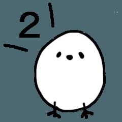 [LINEスタンプ] 卵じゃないよ、シマエナガだよ!Vol.2