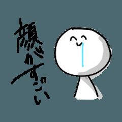 [LINEスタンプ] オタクの語彙力