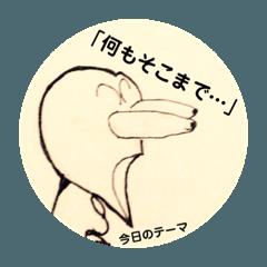 [LINEスタンプ] 丸謙スタンプ(20)今日のテーマ篇