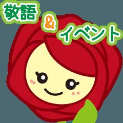 [LINEスタンプ] 【敬語&イベント】バラさんスタンプ