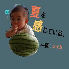 [LINEスタンプ] 宗志朗スタンプ 3