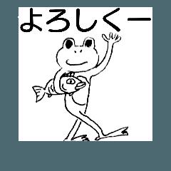 [LINEスタンプ] 鯛とかえるさん