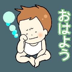 [LINEスタンプ] 可愛い赤ちゃん 1歳10か月 ママパパ向け