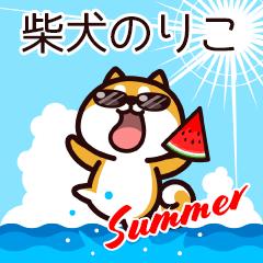 [LINEスタンプ] 柴犬のりこの夏