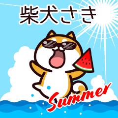 [LINEスタンプ] 柴犬さきの夏