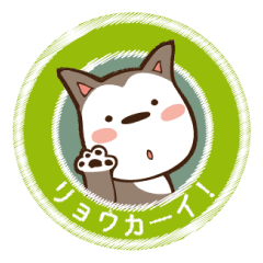 [LINEスタンプ] ちび犬のカラフルワッペン