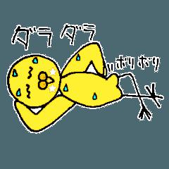 [LINEスタンプ] インコのキーちゃん 8