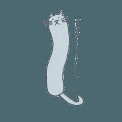[LINEスタンプ] のびにゃんこ