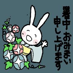 [LINEスタンプ] ❤ちびたとみんなのスタンプ夏