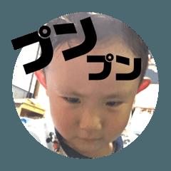 [LINEスタンプ] kantaのスタンプ壱