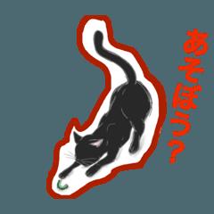 [LINEスタンプ] 沖縄料理屋の黒猫