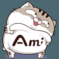 [LINEスタンプ] Ami-肥猫 にゃ 4