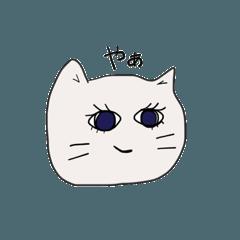 [LINEスタンプ] まつ毛のあるネコ